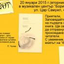 150120_book premier
